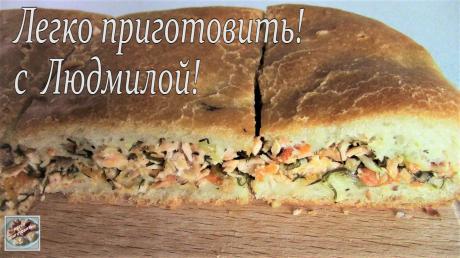 Рыбный пирог с горбушей